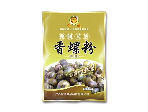 广西香螺粉