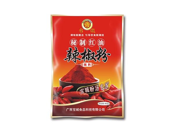 广西辣椒粉