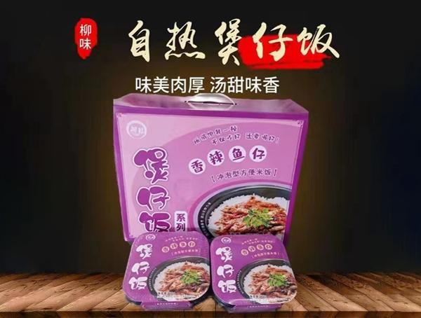 桂林香辣鱼仔煲仔饭
