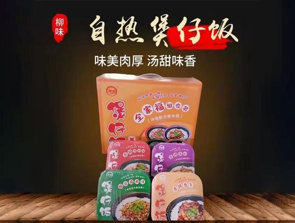 桂林全家福组合装煲仔饭